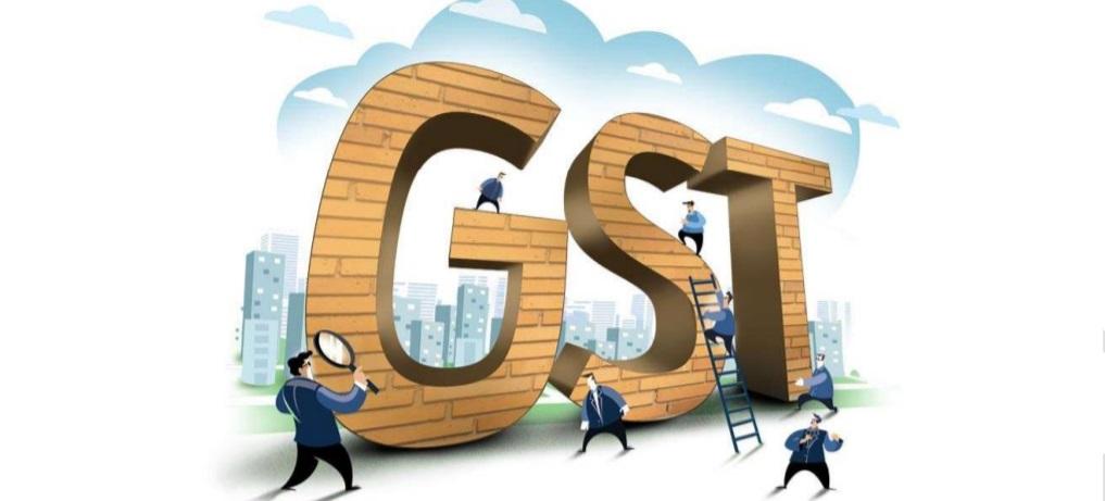 GST Conundrum