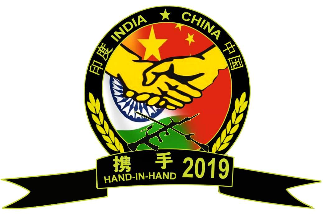 hand-in-hand-2019