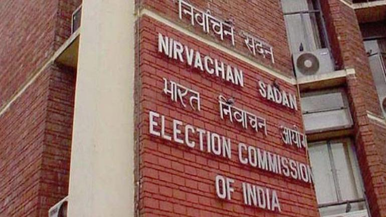 election-commission-of-india-eci-institution-powers-reforms