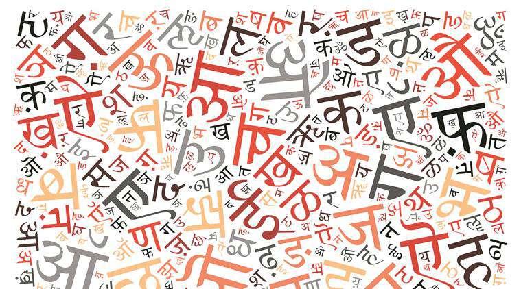 one-nation-one-language
