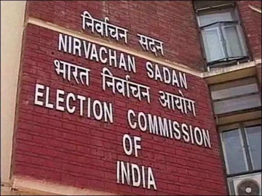 tracking-management-system-by-election-commission-of-india