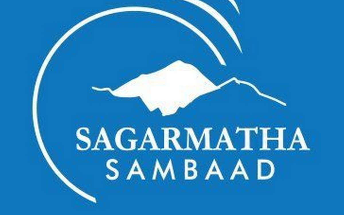 all-about-sagarmatha-sambaad