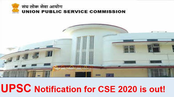 upsc-notification-for-cse-2020-is-out