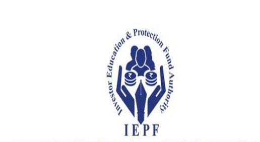 investor-education-and-protection-fund-iepf