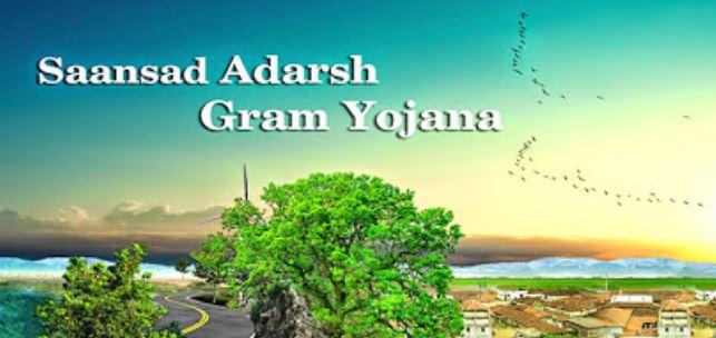 saansad-adarsh-gram-yojana-sagy