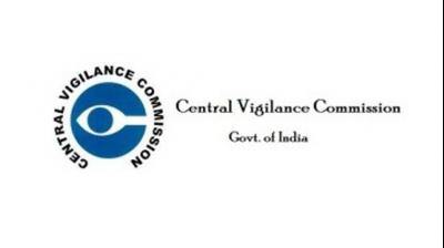 central-vigilance-commission