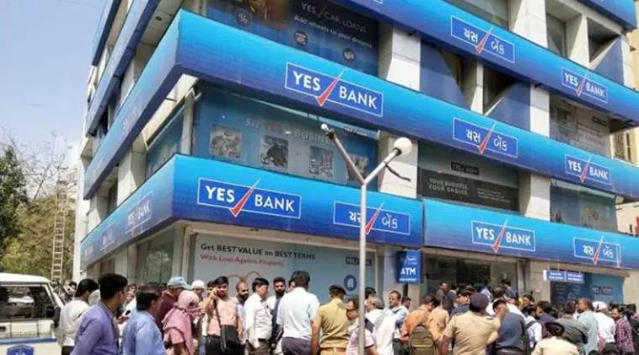 rbis-reconstruction-plan-for-yes-bank-and-at-1-bonds