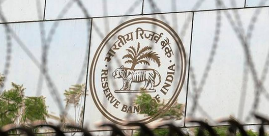 monetary-policy-report-released-by-rbi