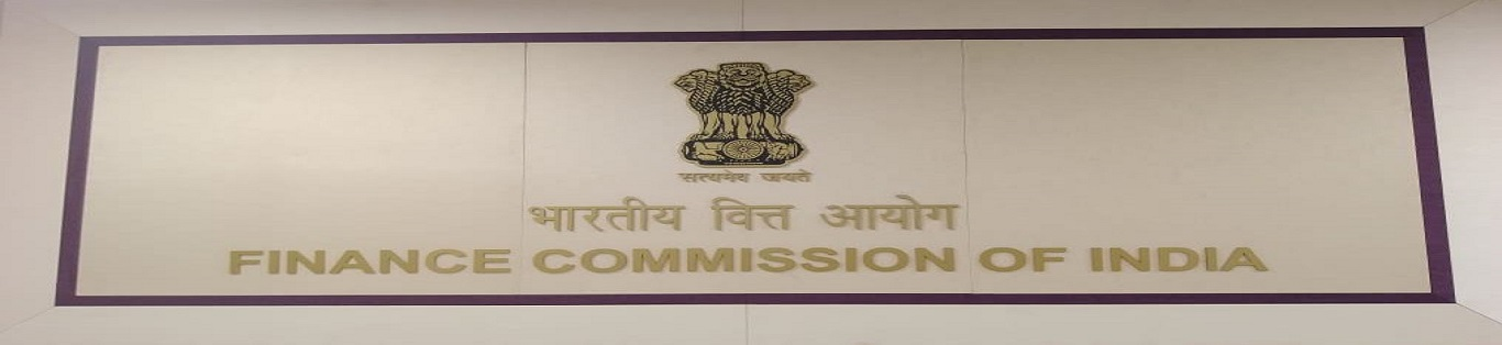 advisory-council-of-the-15th-finance-commission-summary