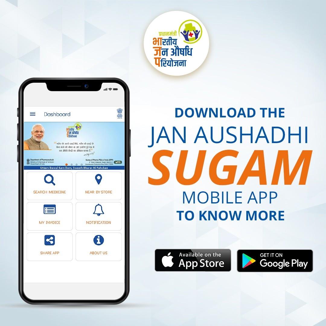 janaushadhi-sugam-mobile-app-to-access-janaushadhi-kendras-summary