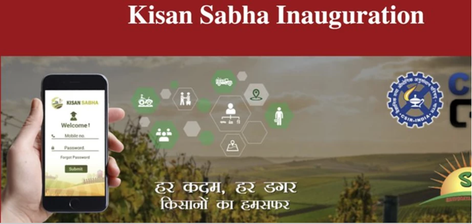 kisan-sabha-app-to-connect-farmers-to-supply-chain-summary