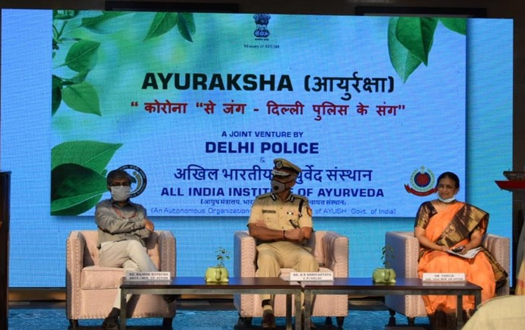 ayurakshalaunched-by-all-india-institute-of-ayurveda-summary