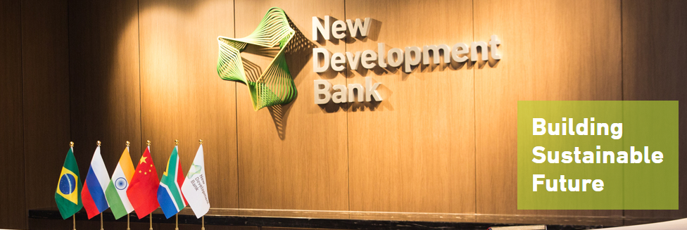 special-board-of-governors-meeting-of-new-development-bank-summary