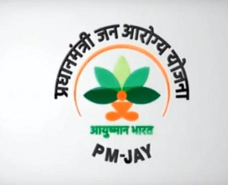 one-crore-treatments-provided-under-ayushman-bharat-pradhan-mantri-jan-arogya-yojana