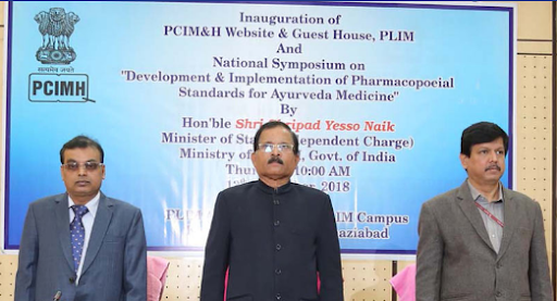 pharmacopoeia-commission-for-indian-medicine-homoeopathy-pcimh