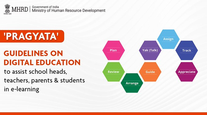 pragyata-guidelines-on-digital-education-summary