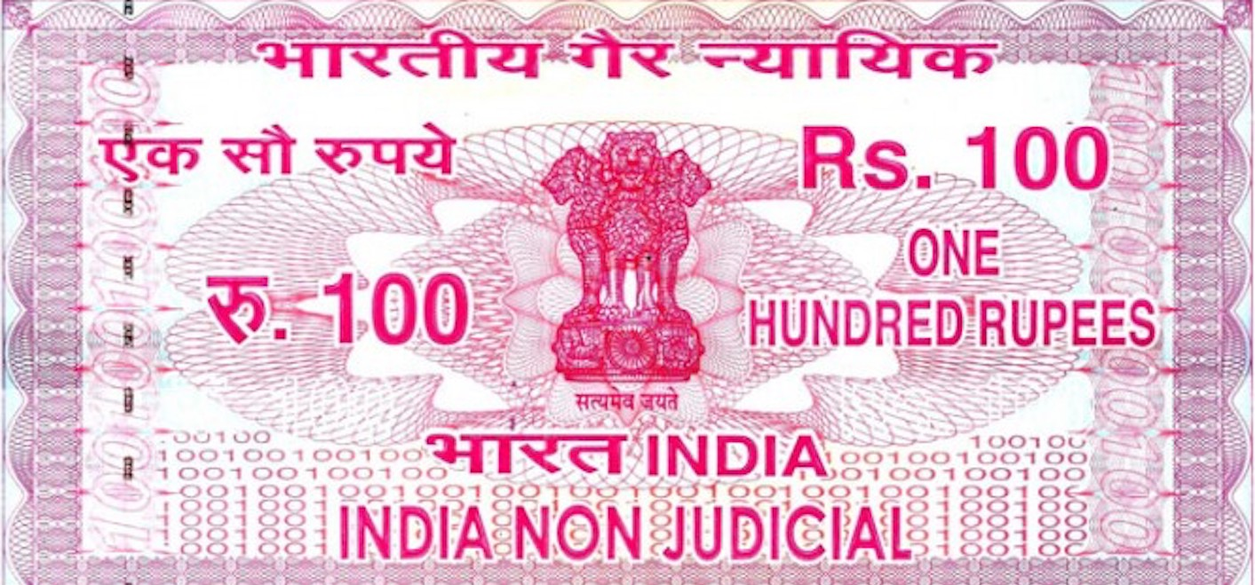indian-stamp-act-1899-and-rules-summary