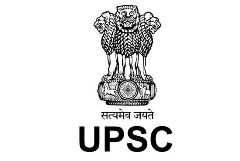 about-the-upsc-civil-services-examination
