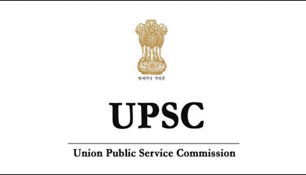 important-topics-for-upsc-subjects