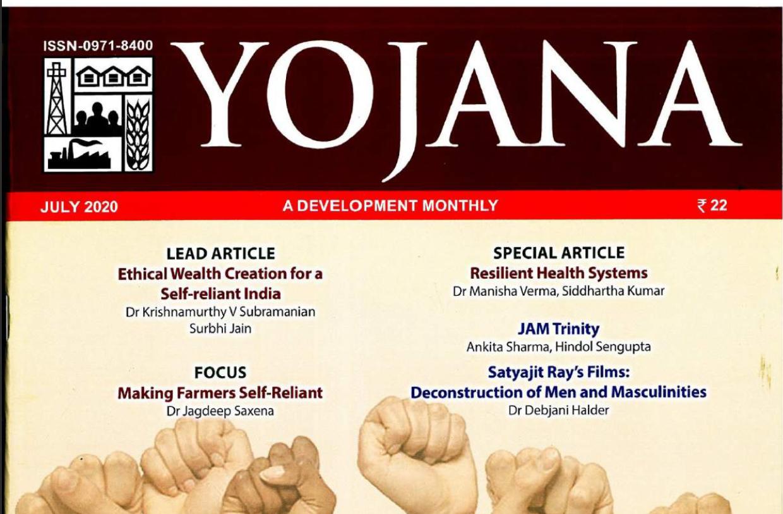 how-to-read-the-yojana-magazine
