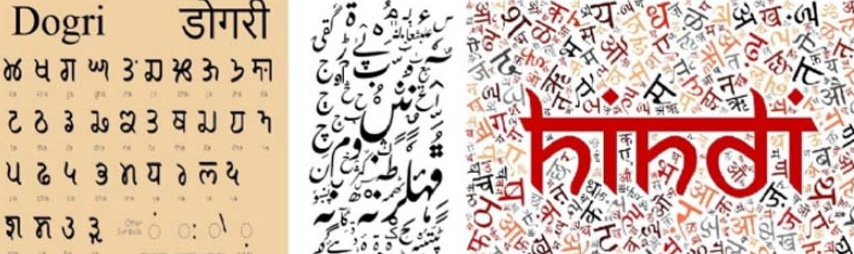 lok-sabha-passes-the-jk-official-languages-bill-2020