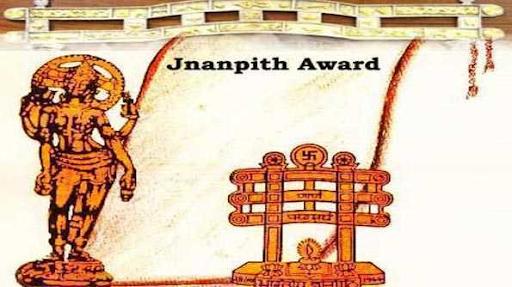 jnanpith-presented-to-malayalam-mahakavi-akkitham