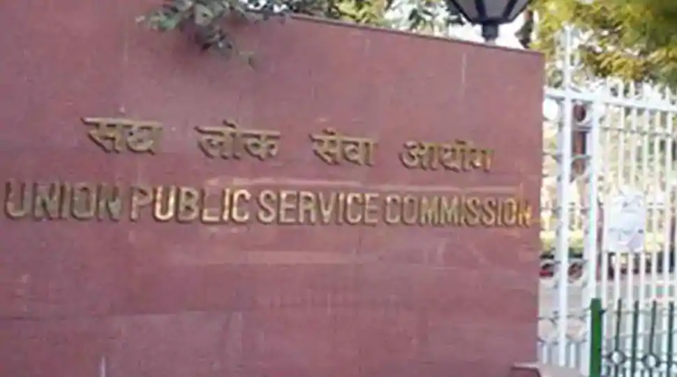 civil-services-examination-2019-final-cutoff-marks