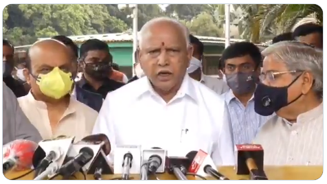 mahajan-commission-report-summary