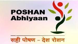 poshan-abhiyaan