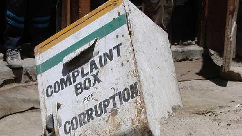 cvc-for-expeditious-disposal-of-vigilance-cases