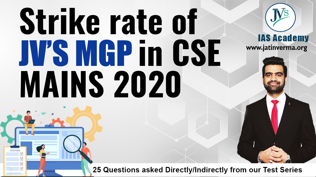 25-questions-directly-in-mains-2020-from-jvs-mains-guidance-program-2020-2021