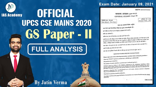 jvs-upsc-gs-mains-paper-ii-analysis