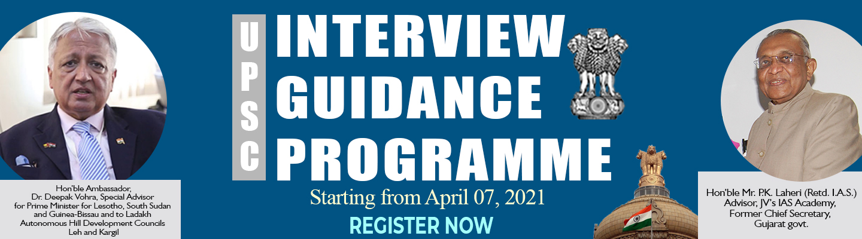 upsc-interview-guidance-programme-a-pro-bono-initiative-by-team-jvs-ias