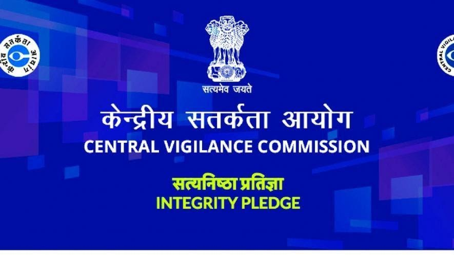 modified-guideline-for-vigilance-officers-by-cvc