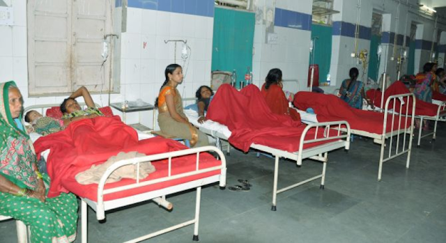 availability-of-healthcare-facilities-in-rural-area