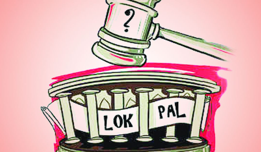 lokpal-has-yet-to-get-the-director-of-the-inquiry