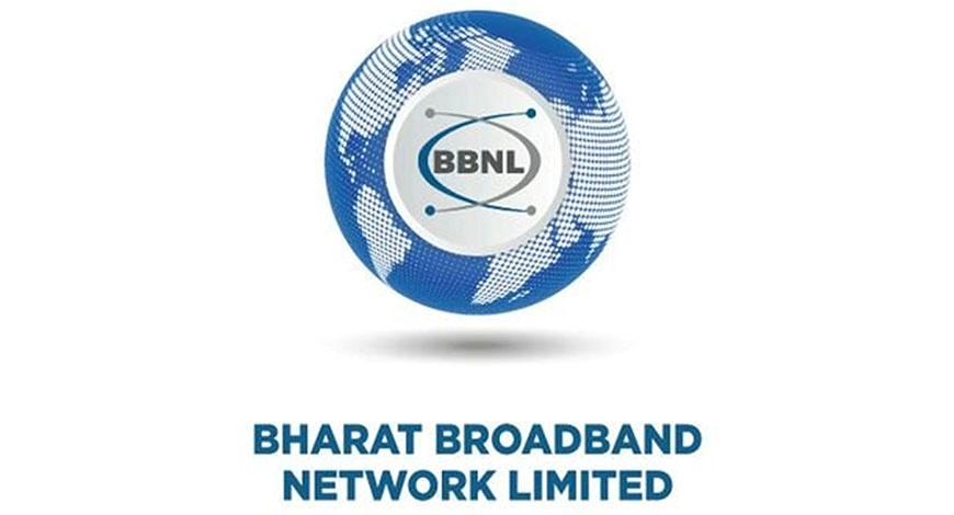 bharatnet-project-tender-invited-for-public-private-partnership