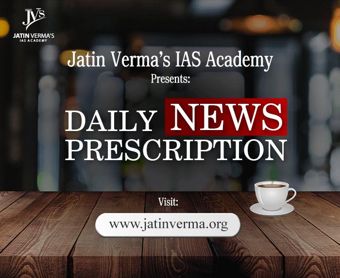 daily-news-prescription-31st-july-2021