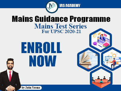 free-mock-test-series-for-upsc