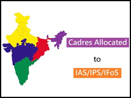 upsc-candidates-have-no-rights-to-cadre-of-choice-sc