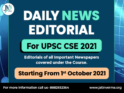 JV's Prelims Rescue Batch UPSC CSE 2021