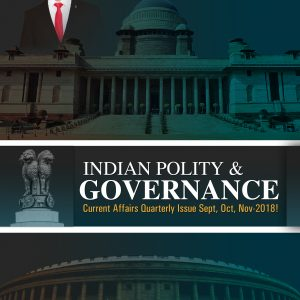 Indian polity Magazine By Jatin Verma