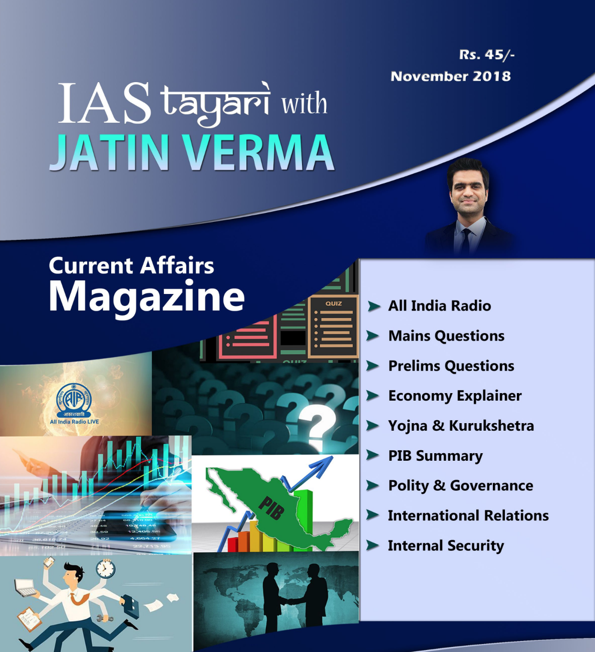 November 2018 Current Affairs Magazine [Hard Copy] - Jatin Verma