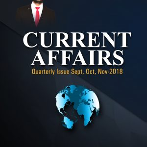 current affairs magazine | jatin verma current affairs magazine