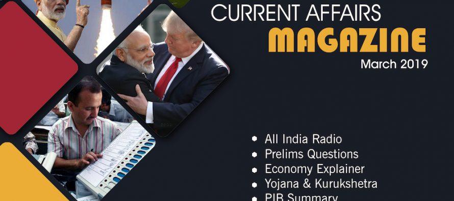Current Affairs Magazine March 2019 [Soft Copy]