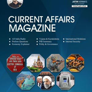 current affairs magazine may 2019