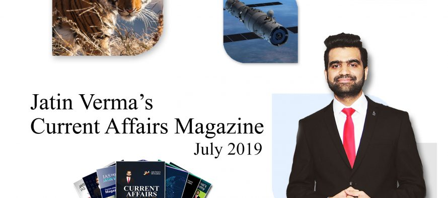 Current Affairs Magazine July 2019 [Soft Copy]