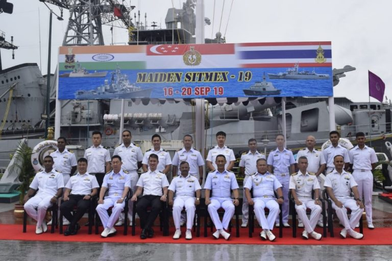 maiden trilateral exercise SITMEX